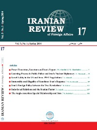 Iranian Review of Foreign Affairs