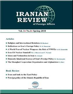 Iranian Review of Foreign Affairs No. 1
