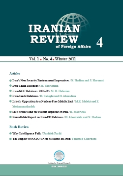 Iranian Review of Foreign Affairs No. 4